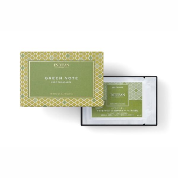 カードフレグランス<br />グリーンノート(5枚入)