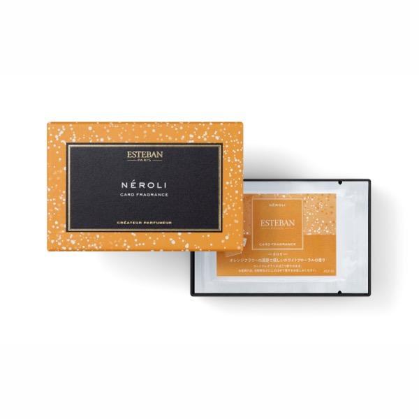 カードフレグランス<br />ネロリ(5枚入)